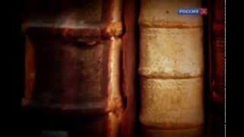 Карл Густав Юнг Ключи от Бездны