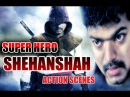 SUPER HERO SHEHANSHAH | Best ACTION Scenes From Movie|Vijay|Genelia|Hansika