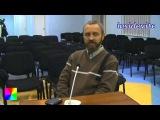 Сергей ДАНИЛОВ - Библию читать уже нет никакого смысла!