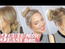 3 Cute Easy Messy Buns Luxy Hair