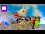 Ведро со слизью и первоапрельскими приколами игрушками конь единорог slimy bucket with ...