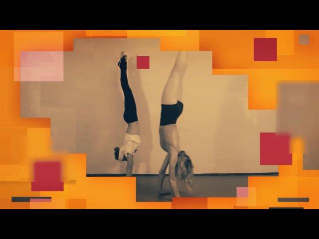 Как научиться ходить на руках? (walking on hands) Танцы Онлайн с Кристиной Мацкевич