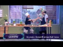 Импровизация: Шеф-повар даёт мастер-класс