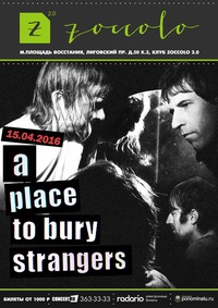15.04 A PLACE TO BURY STRANGERS (USA) * Zoccolo