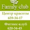 Family Club Салон красоты и фитнес-клуб