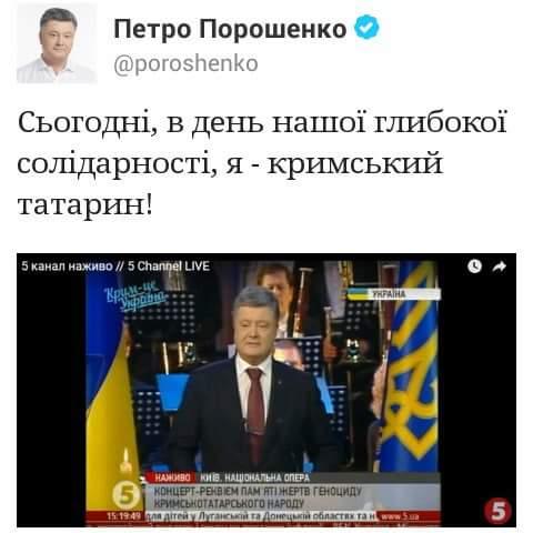 Оккупанты хотят судить Чийгоза как гражданина РФ, - Чубаров - Цензор.НЕТ 9353