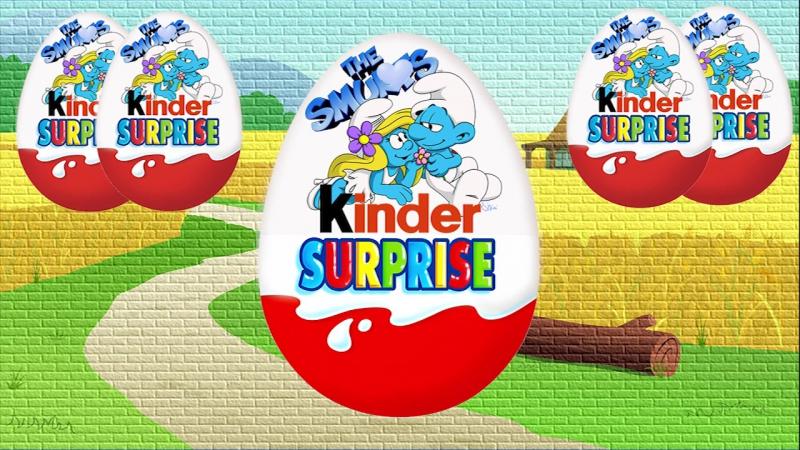 Смурфики рапаковка сюрпризов игрушек unboxing surprises Smurfs Stikiz with toys Киндер сюрприз СЮРПРИЗ