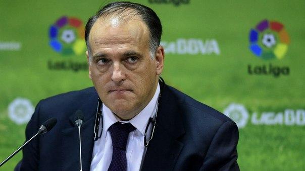 """Президент Ла Лиги: как болельщик """"Реала"""" жест Пике я принял с юмором"""
