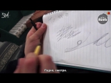 [RUS SUB][BANGTAN BOMB] Special BANGTAN BOMB 5 - Let's make an autograph!