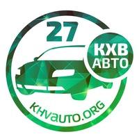 Логотип КХВ.АВТО