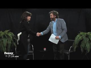 Между Двумя Папоротниками с Заком Галифианакисом - номинанты на оскар 2 часть