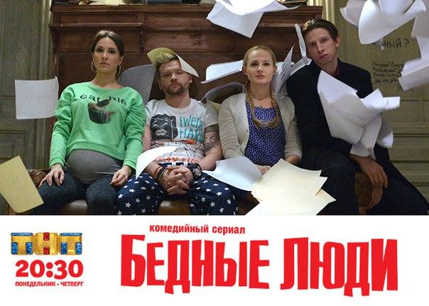 Фёдор Михайлович перевернулся, когда услышал про премьеру ситкома