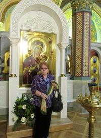 Нина Савельева