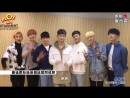 VIDEO MESSAAGE 160526 GOT7 для тайванских фанатов в честь концерта.