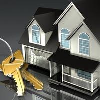 купить дом в архангельске жилье недорого