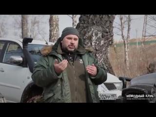 Лёня Немодный про лебедки