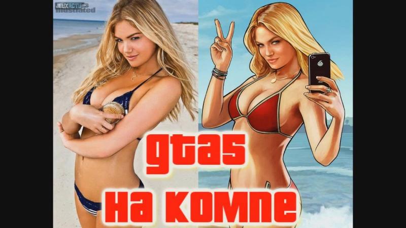 Gta 5 Pc Torrent Games Net