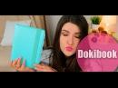 Мой ежедневник ♥ ♥ ♥ Dokibook ♥ ♥ ♥ Мой органайзер Докибук