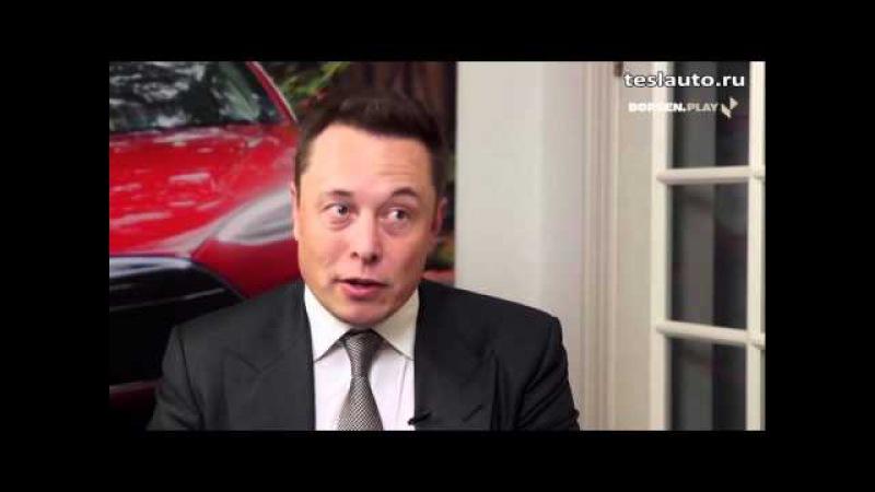 Интервью Илона Маска в Дании |23.09.2015| (На русском)