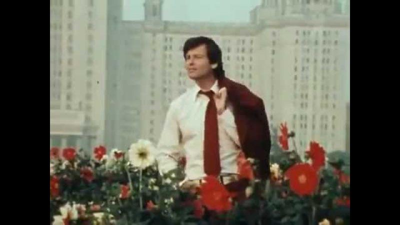 Я желаю Вам счастья (Дин Рид) (1979)(СССР)