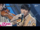 ICanSeeYourVoice2 Strong Scent of Nature~ Primitive Soul from Jungle!! EP.12 20160107
