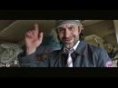 Махачкалинские бродяги, смешное видео