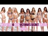 Meet the 10 New Victoria's Secret Angels 2015 - Part 1
