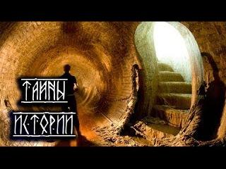 Бесценный артефакт. Тайный вход в тоннель в городе Чуфут-кале.