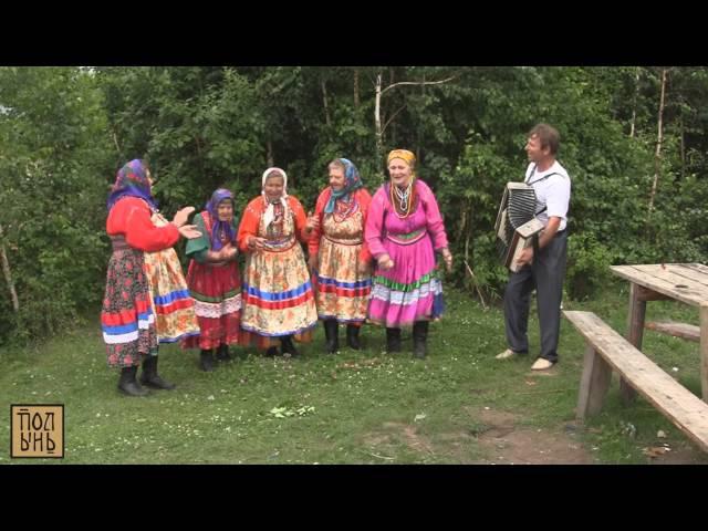 Посеяли девки лён ансамбль Воскресенье Бичура