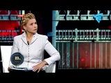 Украинский депутат в прямом эфире ОПУСТИЛ НА ВСЮ СТРАНУ Тимошенко и поддержал Россию!