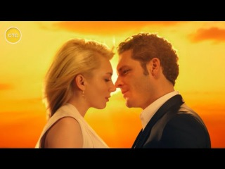 Вечный отпуск: любовная история
