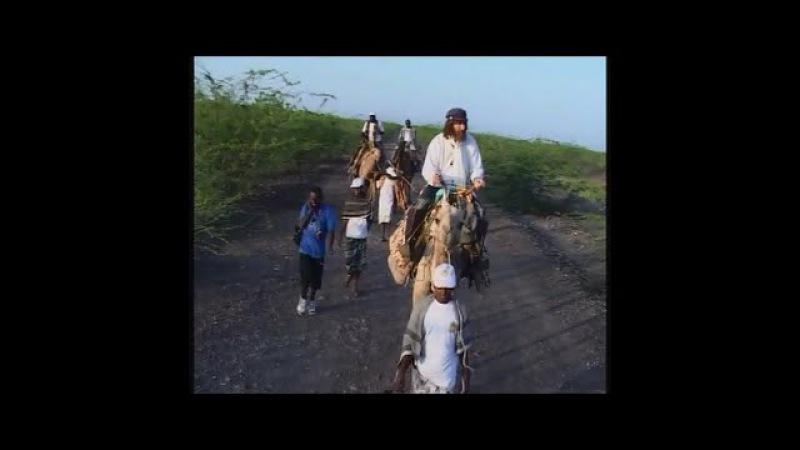 Федор Конюхов. Экспедиция в Эфиопию. В поисках заветного ковчега
