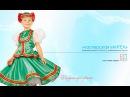 Кадриль - русский народный костюм для танца для девочки