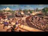 Стрим. Кооперативное прохождение Rome 2: Total War [За Египет] #19 - За Фараона Венома!