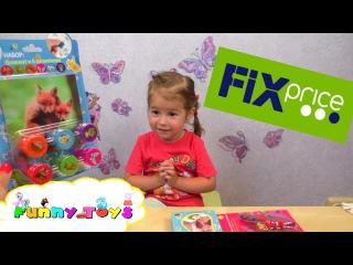 Детские покупки FIX PRICE Воздушные Фломастеры Детские ПЕЧАТИ