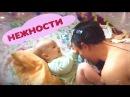 Очень личное видео. У мамы на канале - папа 2015.05.30 It is a private video. Mom, Dad, kids!