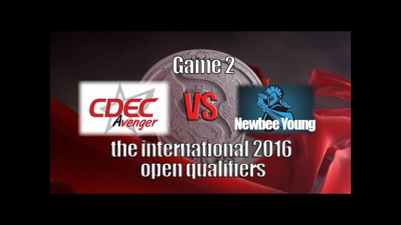 Newbee Young vs Cdec Avengers GAme 2the international 2016 open qualifiers