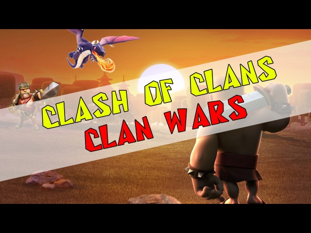 Clash of Сlans: Clan War ✔ (Стрим)