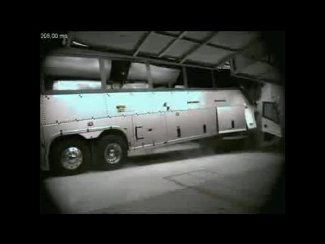 Автобус в лепешку