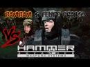 Kleber Bambam Felipe Franco vs Hammer Drones