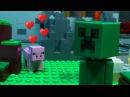 LEGO MINECRAFT Кто такой крипер