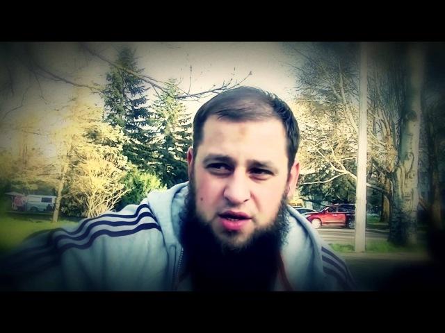 ДЛЯ ТЕХ КТО ОСКОРБЛЯЕТ ИСЛАМ (русский мусульманин)