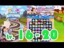 Crazy Kitchen - Level 16 - 20 1080/60fps