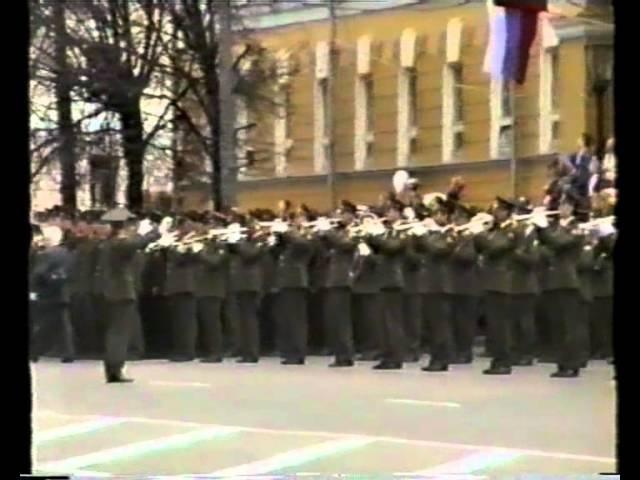 Парад НВЗРКУ ПВО 9 мая 1997 года