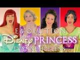 Evolution of the Disney Princess - Evynne Hollens