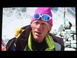 Рассказ Букреева о трагедии на Эвересте