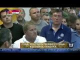 В Киеве выпущен из‑под ареста бывший командир батальона «Айдар».