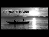 The Naked Island (1960) ~ music by Hikaru Hayashi