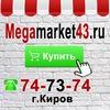 Мегамаркет43 - интернет-магазин Киров