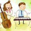 Концерты для малышей